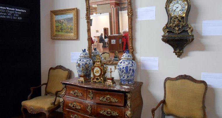 antiquecarousel