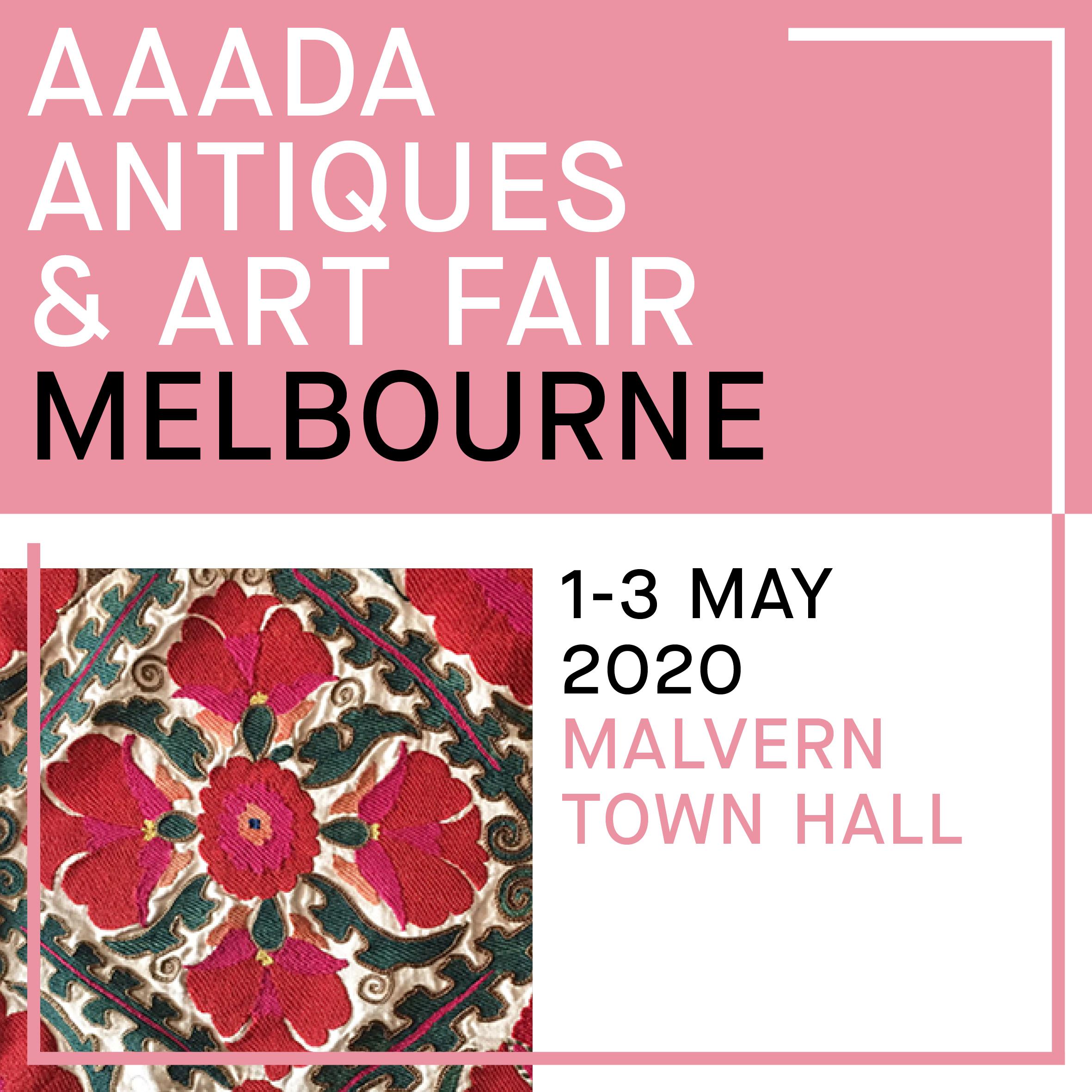 AAADA Events